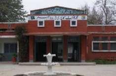 گورنمنٹ کالج جی ٹی روڈ جہلم میں BSفزکس پروگرام شروع کرنے کی منظوری