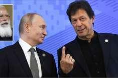 ماسکو اور اسلام آباد کے بڑھتے ہوئے تعلقات نے بھارت کو پریشان کردیا