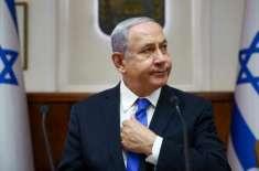 نیتن یاھو نے وزیراعظم ہاوس میں موجود ریکارڈ تلف کردیا،اسرائیلی میڈ ..