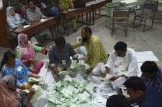 آزاد کشمیر انتخاب، تحریک انصاف کو12حلقوں میں برتری حاصل ہو گئی