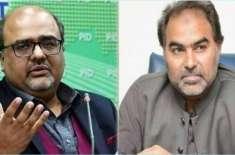 شہزاد اکبر سے صلح کی بنیاد پر نذیر چوہان کی 1لاکھ کے مچلکے کے عیوض ضمانت ..