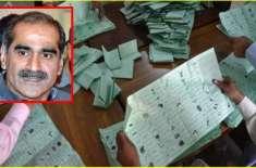 پورے پاکستان میں شیر ہی شیر بول رہا ہے ،ووٹ کی طاقت سے ثابت ہوانواز ..