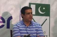 پاکستان ہاکی فیڈریشن نے 'لیول 3 کوچنگ کورس' متعارف کرادیا