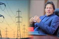 تحریک انصاف کے دور حکومت میں بجلی کی اوسط قیمت میں 52 فیصد کا اضافہ کیے ..