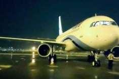 ڈرائی لیز پر لیا گیا ایئربیس 320 طیارہ پاکستان پہنچ گیا