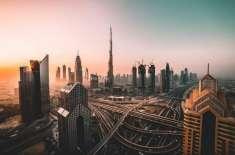 امارات نے نئے ہجری سال کے موقع پر عام تعطیل کا اعلان کر دیا