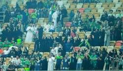 سعودی عرب نے کھیلوں کے میدان میں تماشائیوں کی حاضری کی گنجائش بڑھا ..