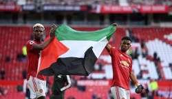 برطانوی فٹبال کلب مانچسٹر یونائیٹڈ کے مسلمان فٹبالرز کا فلسطینوں سے ..
