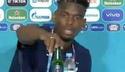 فرانسیسی مسلم فٹبالر نے پریس کانفرنس میں سامنے رکھی شراب کی بوتل ہٹا ..