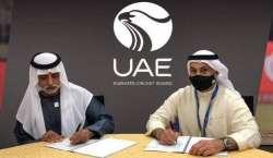 اماراتی کرکٹ بورڈ کا آئی پی ایل طرز کی ٹی ٹونٹی لیگ کروانے کے منصوبے ..