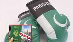 یو اے ای کی سفری پابندیاں، پاکستانی باکسنگ ٹیم ایشین باکسنگ چیمپئن ..