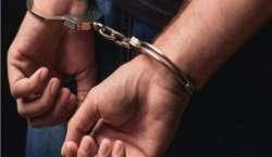 معروف فٹبالر بچوں سے متعلق جنسی جرائم کے الزام میں گرفتار