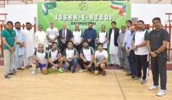 یوم آزادی کی مناسبت سے پاکستانی کمیونٹی کی جانب سے بیڈمنٹن ٹورنامنٹ ..
