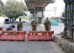 پنجاب میں 8 مئی سے 16مئی تک لاک ڈاؤن لگانے کا نوٹیفکیشن جاری