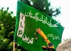 پی پی 84 خوشاب ضمنی الیکشن، کالعدم تحریک لبیک نے پھر سے سرپرائز دے دیا