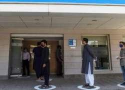 ملک میں لاک ڈاون نفاذ کے باوجود بینک کھلے رکھنے کا اعلان