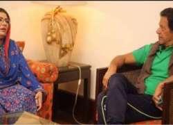 فردوس عاشق اعوان نے وزیراعظم عمران خان کو اسسٹنٹ کمشنر کی شکایت لگا ..
