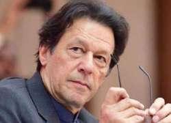 وزیراعظم عمران خان کا بجٹ کے بعد بڑے ترقیاتی منصوبے شروع کرنے کا فیصلہ