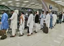 متحدہ عرب امارات سے پاکستان پہنچنے والے مزید مسافروں میں کورونا وائرس ..