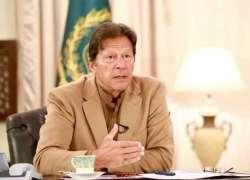 ہماری حکومت اوورسیزپاکستانیوں کی خدمت کی منازل طے کررہی ہے،عمران خان
