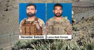 افغانستان سے دہشت گردوں کی پاک فوج کی چیک پوسٹ پر فائرنگ، 2 جوان شہید ..