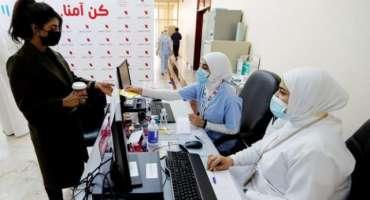 خلیجی ریاست بحرین نے سفری پابندیوں میں توسیع کر دی