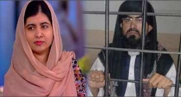 ملالہ یوسفزئی کو قتل کی دھمکیاں دینے والے مذہبی رہنما کو گرفتار کر ..