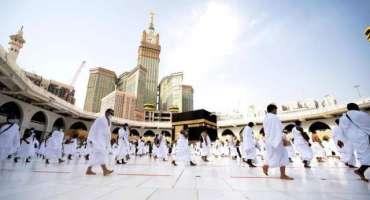 سعودی عرب نے حجاج کرام کے لیے شاندار سہولت متعارف کرا دی