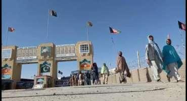 چمن پاک افغان باڈر پیدل امدرفت کے لئے بند کردیا گیا