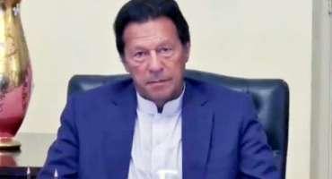 ماضی میں پارٹی کے ٹکٹس دینے میں بڑی غلطیاں کی ہیں، عمران خان