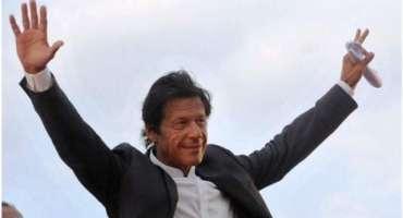 آزاد کشمیر انتخابات، پی ٹی آئی نے فتح کے جھنڈے گاڑتے ہوئے 13نشستیں ..