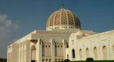 عمان میں عید الفطر کے اجتماعات پر پابندی لگا دی گئی
