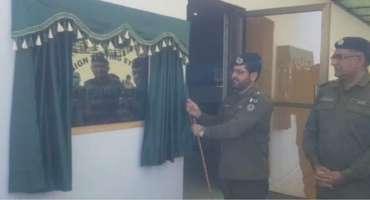 پنجاب پولیس کا عوام کے لئے ایک اور احسن اقدام،