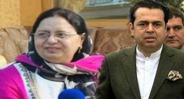 سابق وزیر مملکت طلال چوہدری کی والدہ انتقال کرگئیں