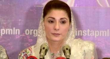 پاکستان اور نیوزی لینڈ سیریز کی منسوخی پر مریم نواز کا طنز، وفاقی وزیر ..