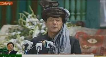 ہماری جب اگلی حکومت آئے گی تو پاکستان اور اوپر جائے گا ، وزیراعظم