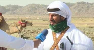 اسلام کی محبت سے سرشار سعودی نوجوان نے قدیم روایت پر عمل کرنے کا اعلان ..