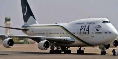 پی آئی اے کے عملے کی دیانتداری فرض شناسی ، پندرہ لاکھ روپے مسافر کو ..