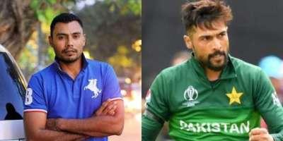محمد عامر بلیک میلنگ کے ذریعے قومی ٹیم میں واپسی کیلئے کوشش کررہے ہیں ..
