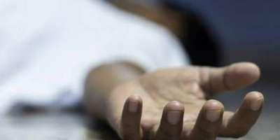 ج*فیصل آباد،عاشق نامراد کومحبوبہ کے گھر والوں نے تشدد کرکے مار ڈالا