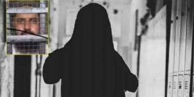 دینی مدرسہ میں جبری زیادتی کیس میں شریک ملزمہ خاتون ٹیچر عشرت حنیف ..