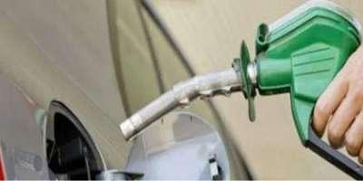 پاکستان میں پیٹرول کی قیمت امریکا اور چین سے کم ہے، وفاقی حکومت