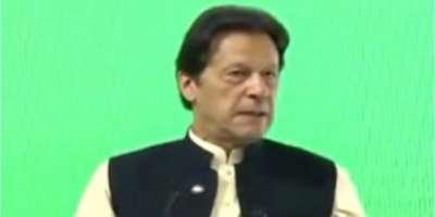 گ*لاہور،وزیراعظم نے معاون خصوصی جمشید چیمہ کا استعفیٰ منظور کرلیا،نوٹیفکیشن ..