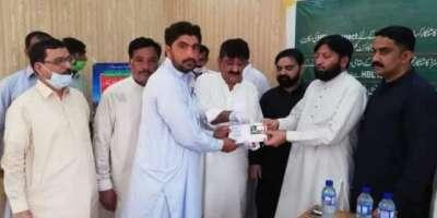 پنجاب حکومت کی طرف سے کسانوں کو ٹارگٹ سبسڈی کی فراہمی کے لئے کسان کارڈز ..