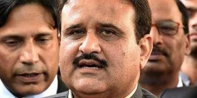 پنجاب حکومت نے سپریم کورٹ کے فیصلے پر عملدرآمد کرتے ہوئے بلدیاتی اداروں ..