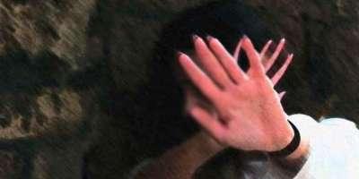 ملزمان نے رکشہ کے انتظار میں کھڑی شادی شدہ خاتون کو اجتماعی زیادتی ..