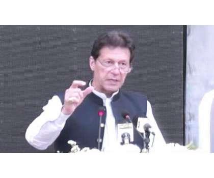 وزیراعظم کی اشیا ضروریہ کی قیمتوں کی نگرانی اور مافیا کے خلاف سخت کارروائی ..