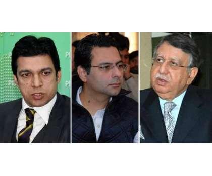 پنڈورا پیپرز میں 700 سے زائد پاکستانیوں کی آف شور کمپنیاں سامنے آگئیں، ..