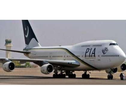 عید الفطر کے موقع پر وطن واپسی کے منتظر پاکستانیوں کو بُری خبر سُنا ..