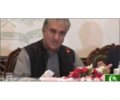 پاکستان نے افغانستان سے انخلاء کیلئے پور ی دنیا کی مدد کی ،شاہ محمود ..